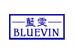 藍雯-BLUEVIN