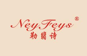 勒翡詩-NEYFEYS