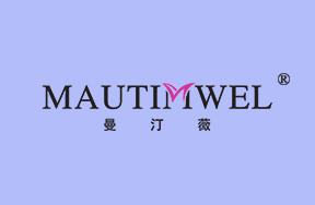 曼汀薇-MAUTIMWEL