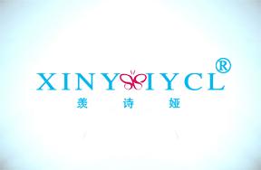 羨詩婭-XINYSIYCL