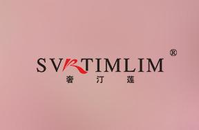 奢汀莲-SVRTIMLIM