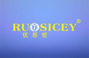 優思哲-RUOSICEY