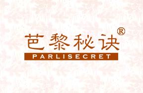 芭黎秘诀-PARLISECRET