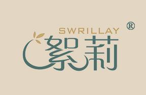 絮莉-SWRILLAY
