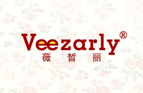 薇皙丽-VEEZARLY