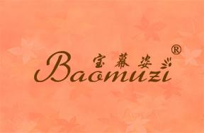 寶幕姿BAOMUZI