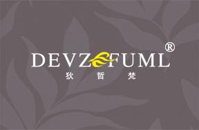 狄哲梵-DEVZEFUML