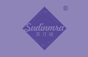苏汀嫚-SUDINMRA