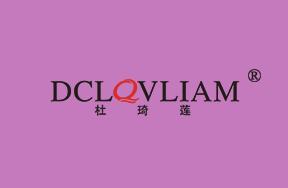杜琦莲-DCLQVLIAM