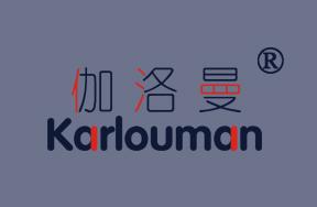 伽洛曼-KARLOUMAN