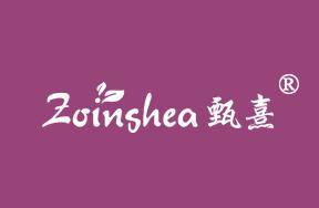 甄熹-ZOINSHEA