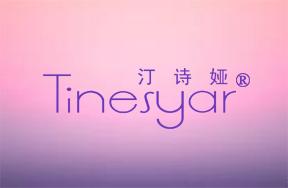 汀詩婭-TINESYAR