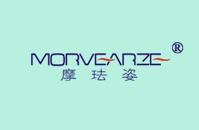 摩珐姿-MORVEARZE
