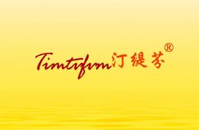 汀缇芬-TIMTVFVM