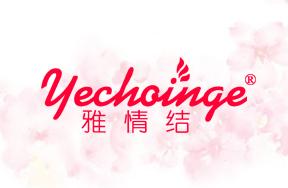 雅情结-YECHOINGE