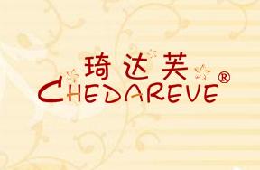 琦达芙-CHEDAREVE