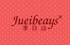 季贝诗-JUEIBEAYS