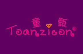 童甄-TOANZIEON