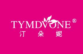 汀朵妮-TYMDVONE