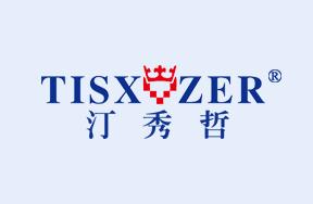 汀秀哲-TISXVZER