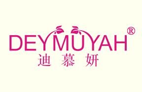 迪慕妍-DEYMUYAH