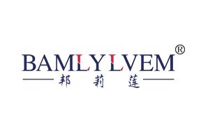 邦莉莲-BAMLYLVEM