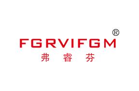 弗睿芬-FGRVIFGM