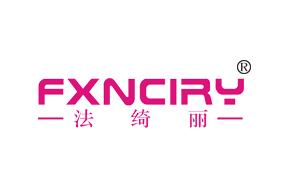 法绮丽-FXNCIRY