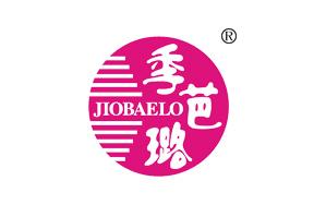 季芭璐-JIOBAELO