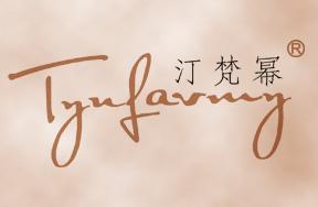 汀梵幂-TYNFAVMY