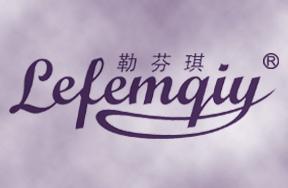 勒芬琪-LEFEMQIY