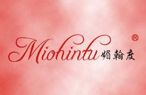 媚翰度-MIOHINTU