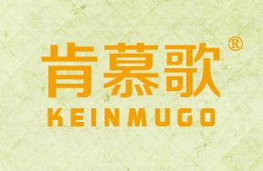 肯慕歌-KEINMUGO