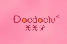 兜兜驴-DOCDOCLV