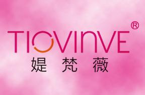 媞梵薇-TIOVINVE