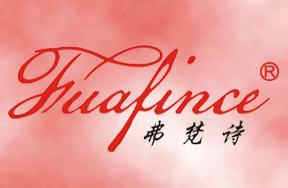 弗梵诗-FUAFINCE
