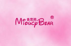 美思熊-MIOUCYBEAR
