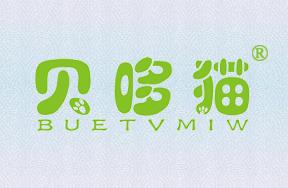 贝哆猫-BUETVMIW