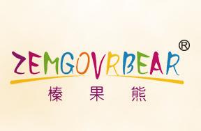 榛果熊-ZEMGOVRBEAR