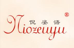 倪姿语-NIOZEUYU