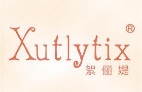 絮俪媞-XUTLYTIX