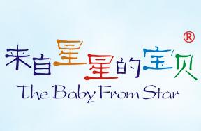 来自星星的宝贝-THE BABY FROM STAR